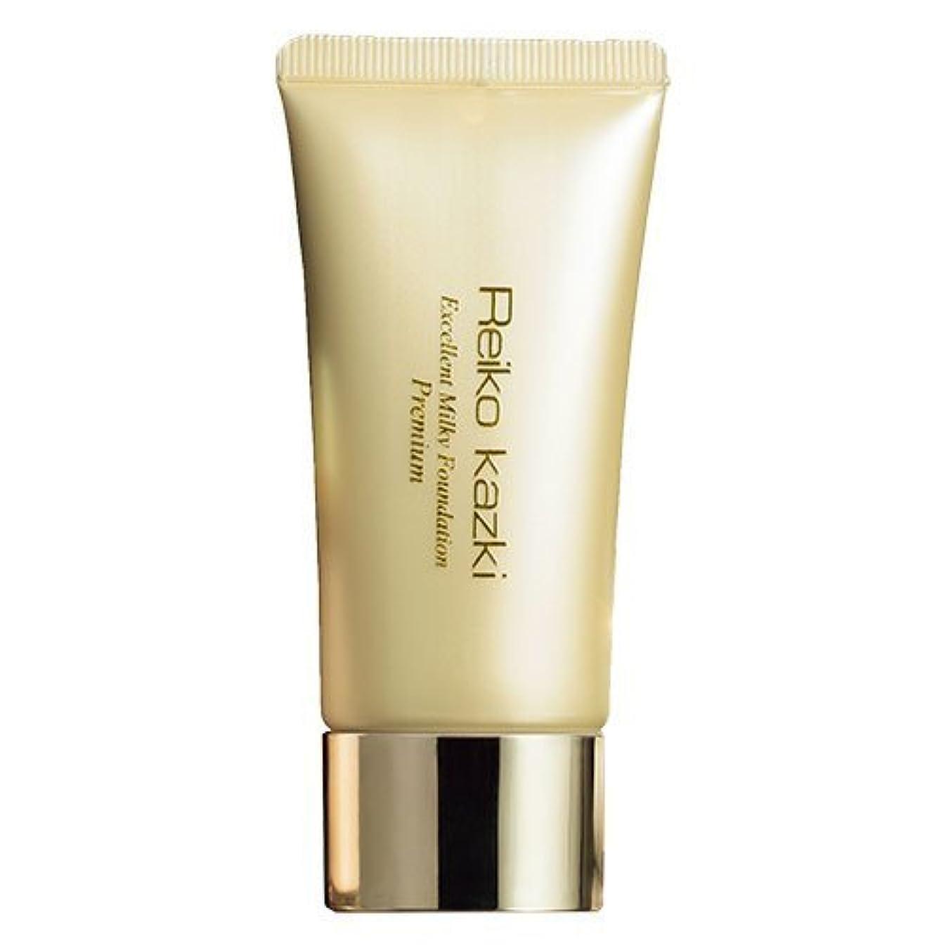 植生物質パックかづきれいこ 薬用エクセレントミルキーファンデーション プレミアム (化粧下地) SPF31/PA+++で紫外線をカット。美白有効成分を配合した化粧下地。