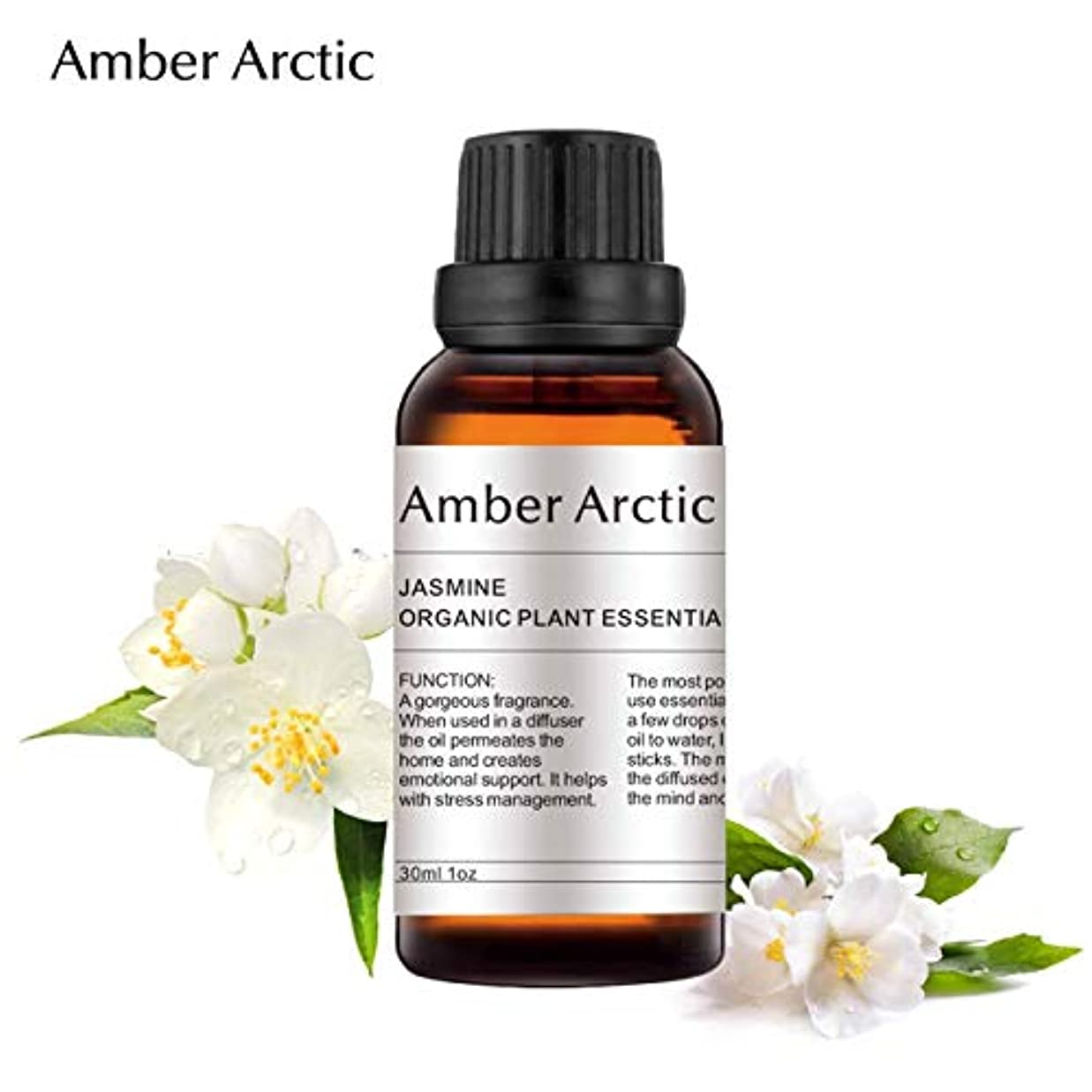 ドナー強い役員AMBER ARCTIC エッセンシャル オイル ディフューザー 用 100% 純粋 新鮮 有機 植物 セラピー オイル 30Ml ジャスミン ジャスミン