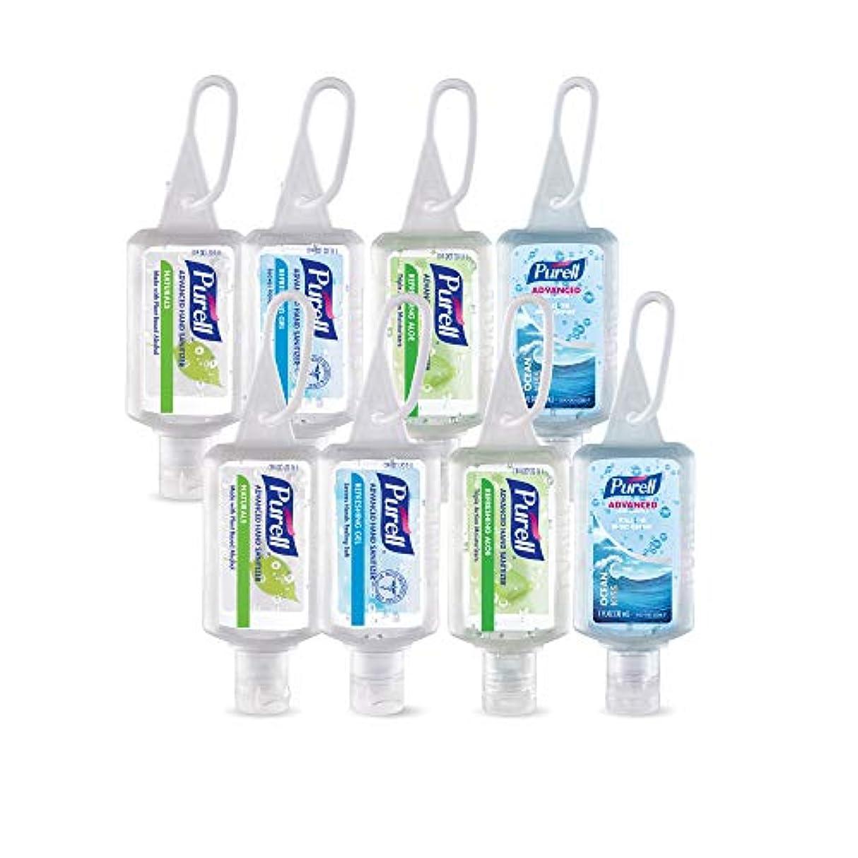 荒らすどっちでもクラウドPurell高度なインスタントHand Sanitizer – トラベルサイズJellyラップポータブルSanitizerボトル、香りつき