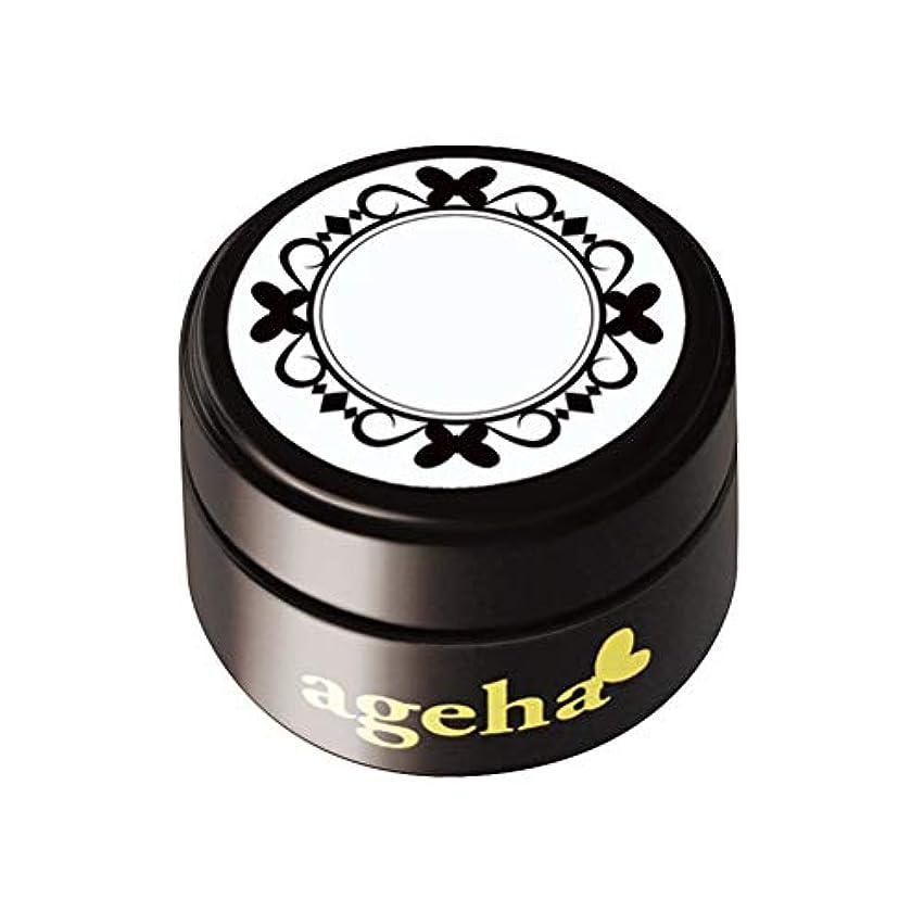 木曜日追い払うベイビーageha カラージェル コスメカラー ホワイトグラデ シアー 2.7g UV/LED対応
