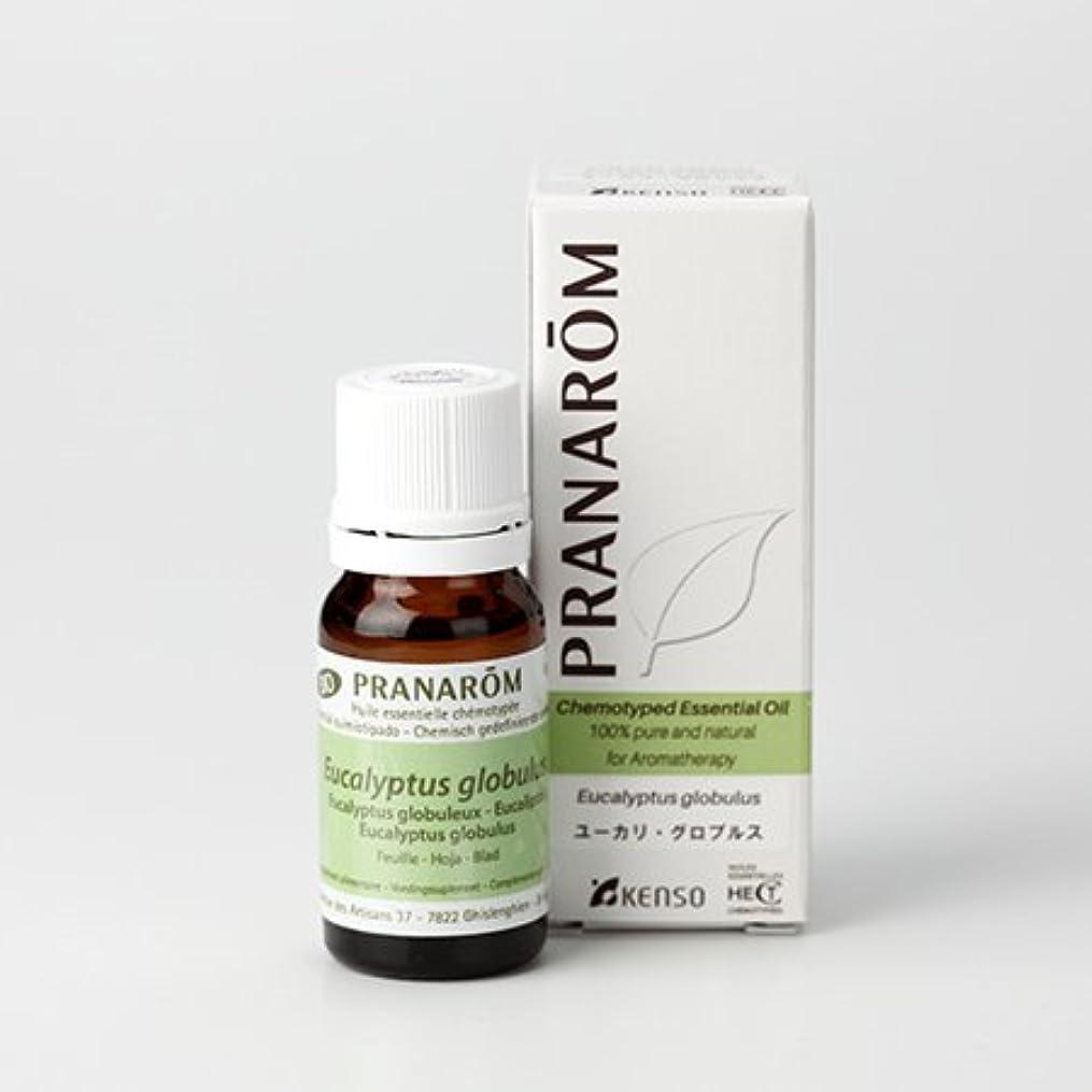 盲信成人期症候群プラナロム ( PRANAROM ) 精油 ユーカリ?グロブルス 10ml p-67 ユーカリグロブルス