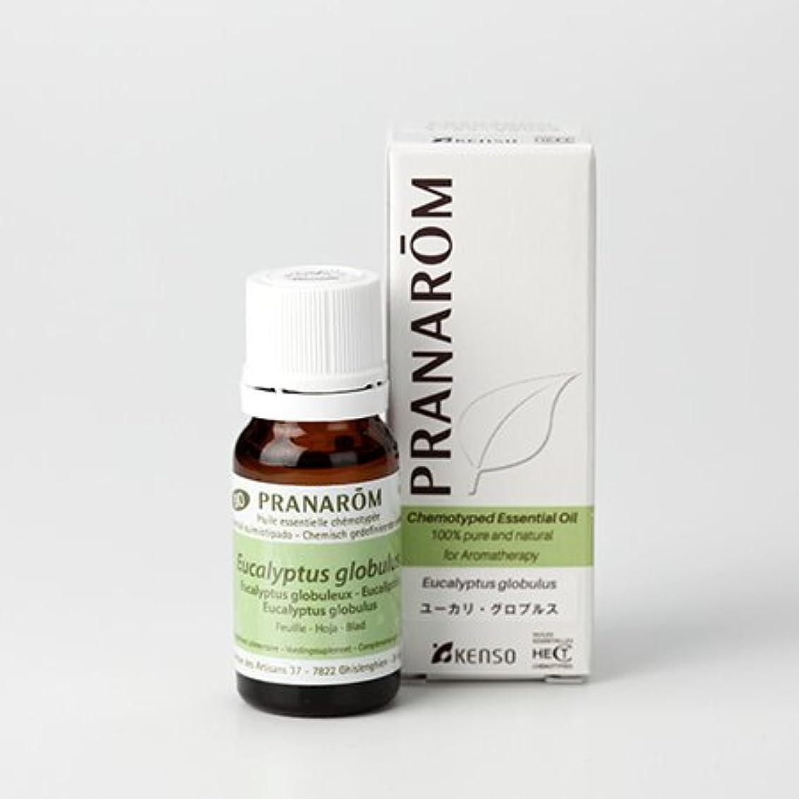 業界やさしい寝室プラナロム ( PRANAROM ) 精油 ユーカリ?グロブルス 10ml p-67 ユーカリグロブルス
