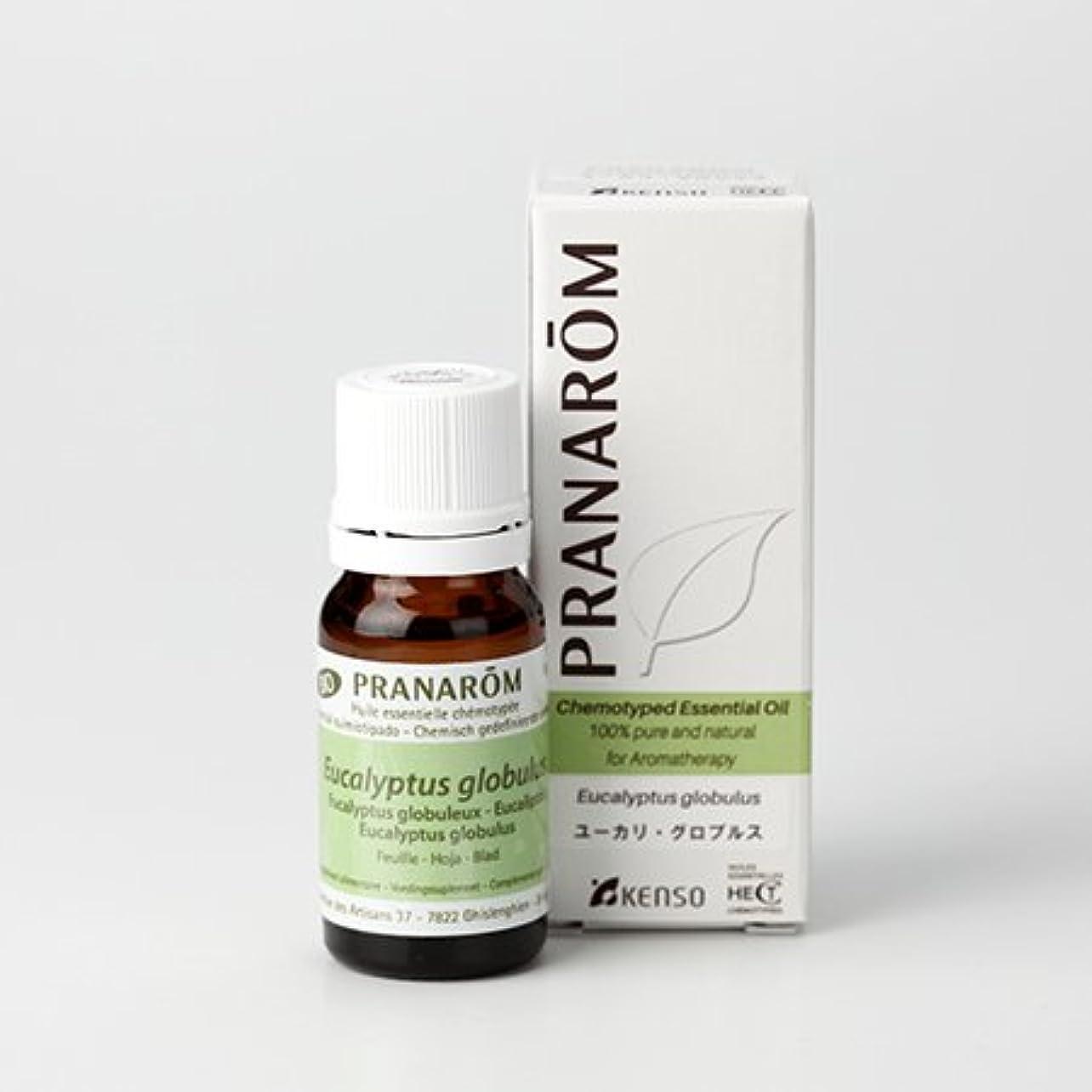 成熟思春期慢性的プラナロム ( PRANAROM ) 精油 ユーカリ?グロブルス 10ml p-67 ユーカリグロブルス