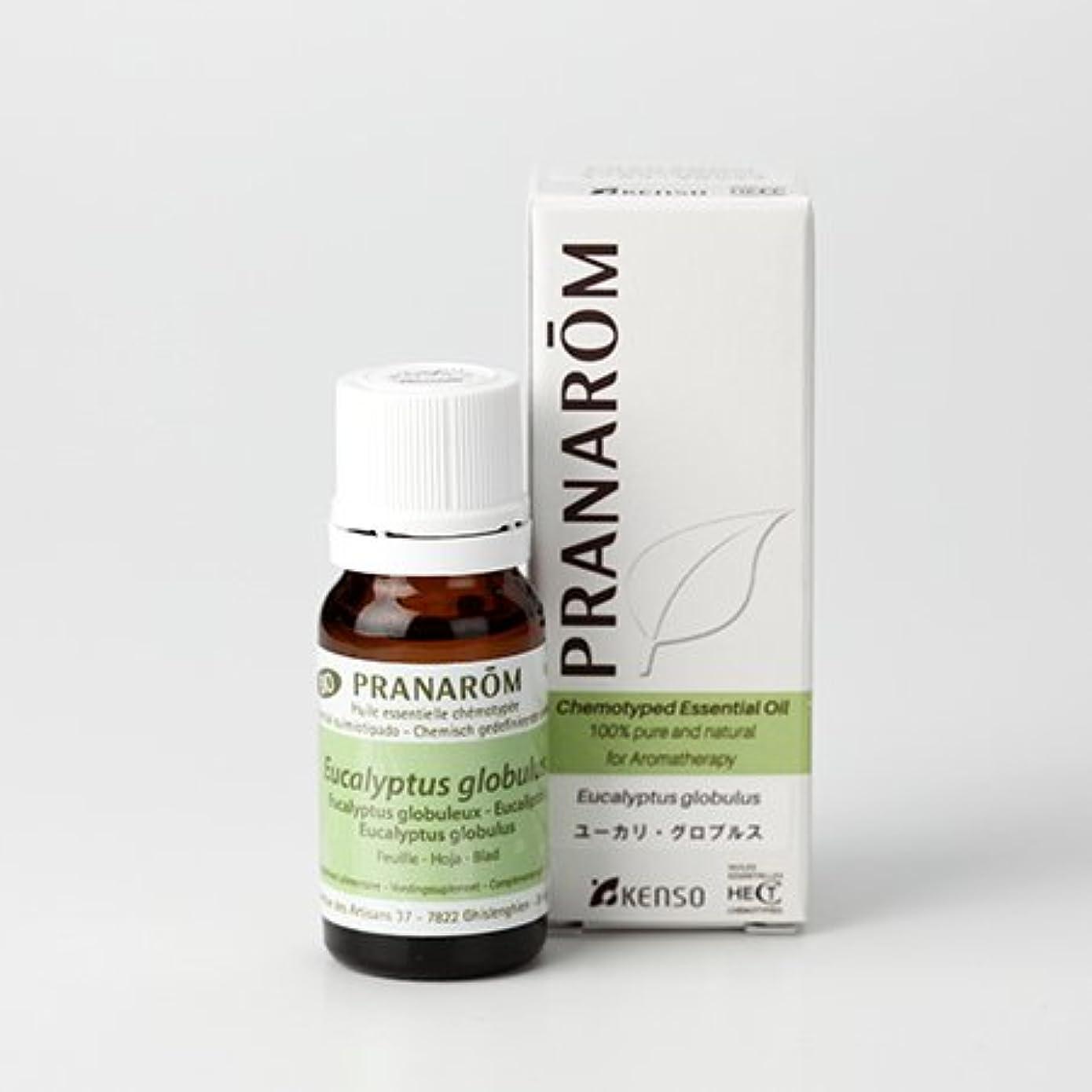バウンス酸廃棄プラナロム ( PRANAROM ) 精油 ユーカリ?グロブルス 10ml p-67 ユーカリグロブルス