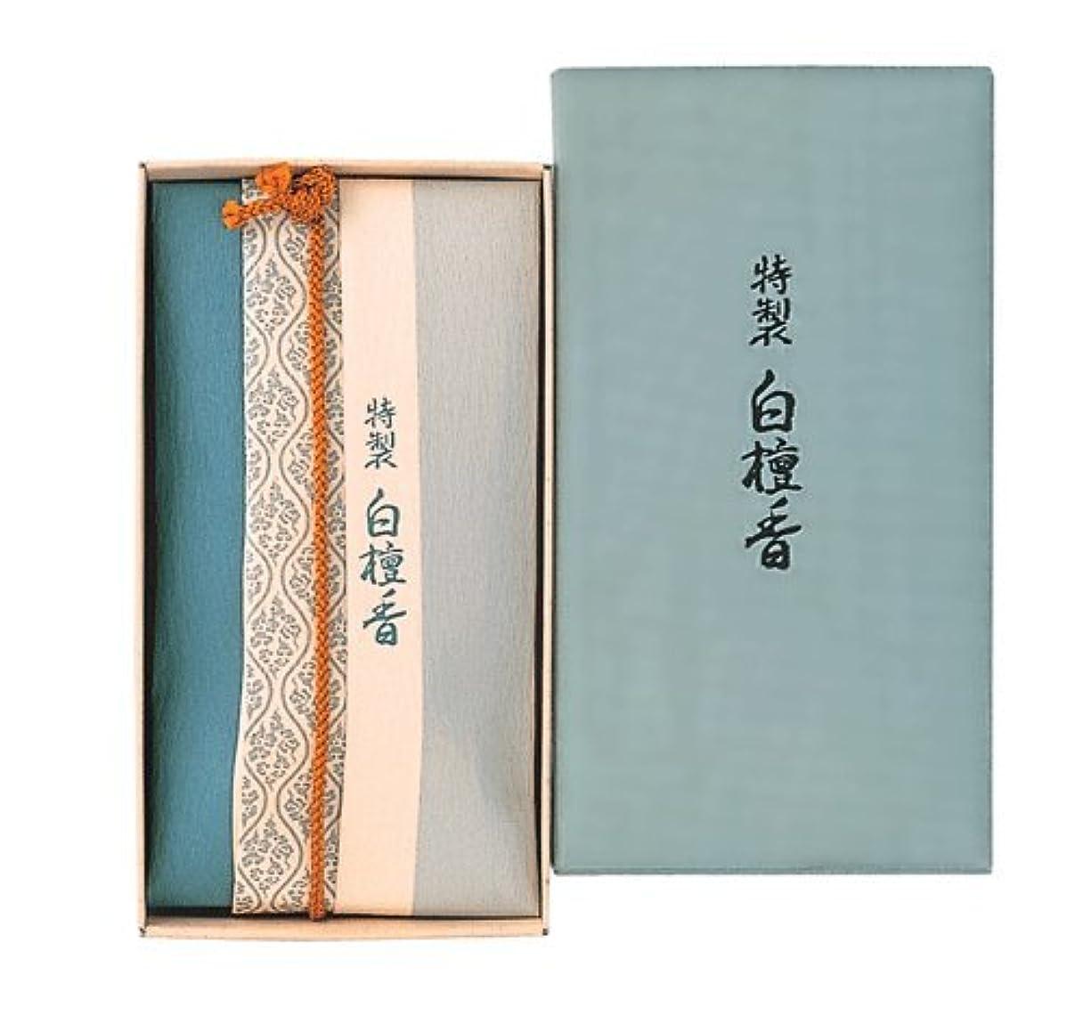 透明にキャンパス折り目香木の香りのお香 特製白檀香 コーン24個入【お香】