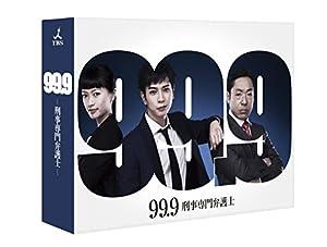 『99.9 -刑事専門弁護士-』