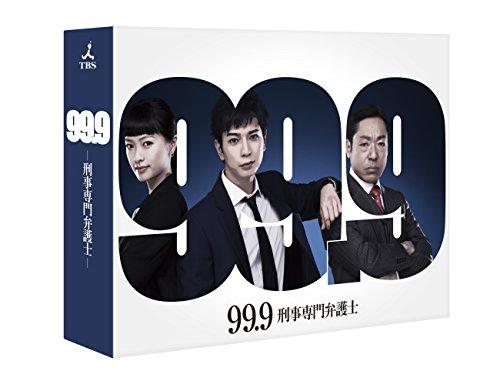 99.9-刑事専門弁護士- Blu-ray BOX