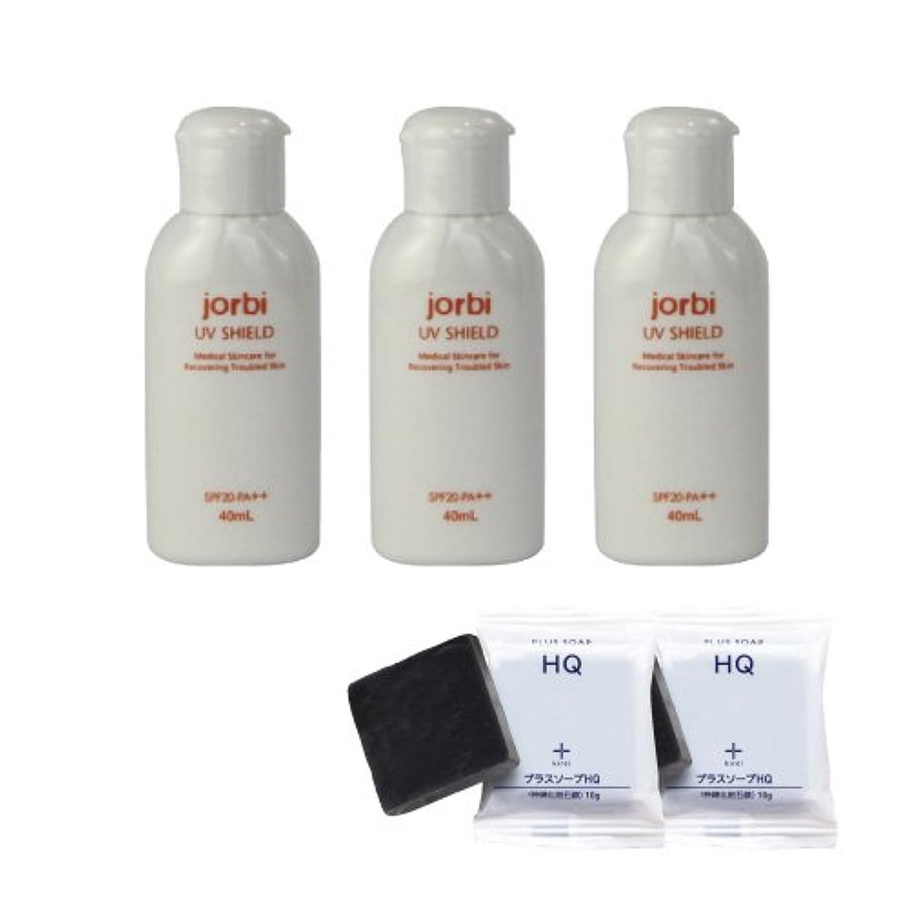 知恵プロフェッショナル液化するジョルビ UVシールド(日焼け止め乳液) (3本+ミニソープ2個セット)