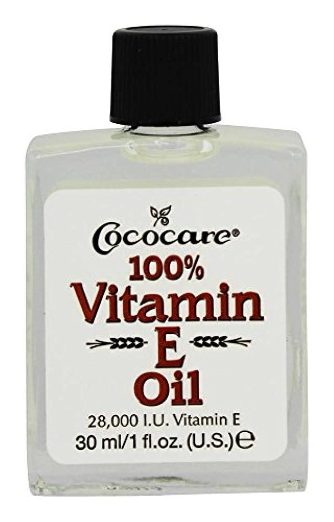 引き出し疾患コーヒーCococare - 100オイル%のビタミンE 28000 IU - 1 オンス [並行輸入品]