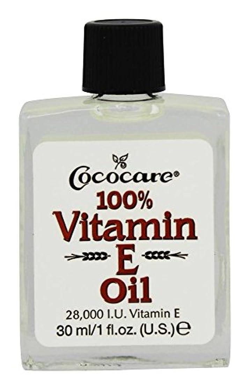 Cococare - 100オイル%のビタミンE 28000 IU - 1 オンス [並行輸入品]