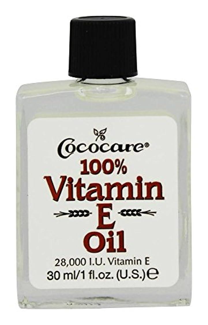 肉腫嫌がらせ教室Cococare - 100オイル%のビタミンE 28000 IU - 1 オンス [並行輸入品]