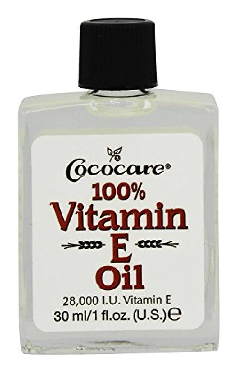 せっかち着服扱うCococare - 100オイル%のビタミンE 28000 IU - 1 オンス [並行輸入品]