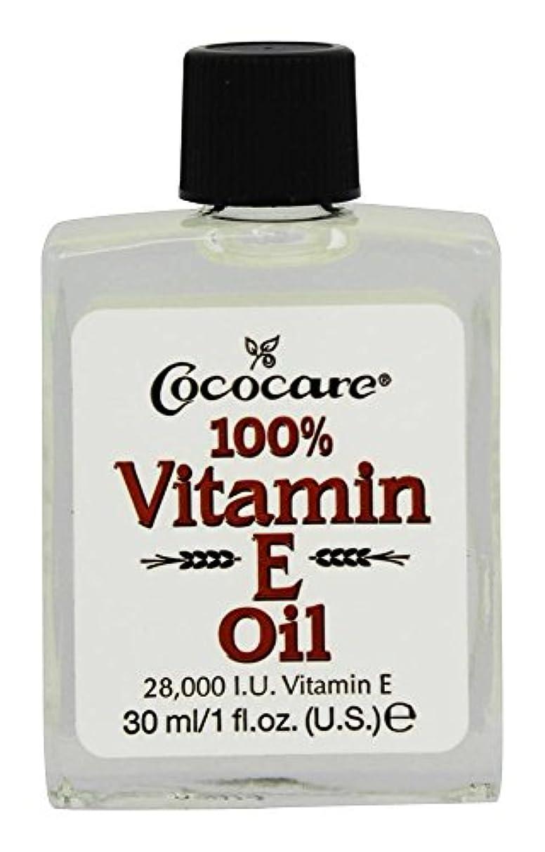 伝染性のローズ柔らかさCococare - 100オイル%のビタミンE 28000 IU - 1 オンス [並行輸入品]