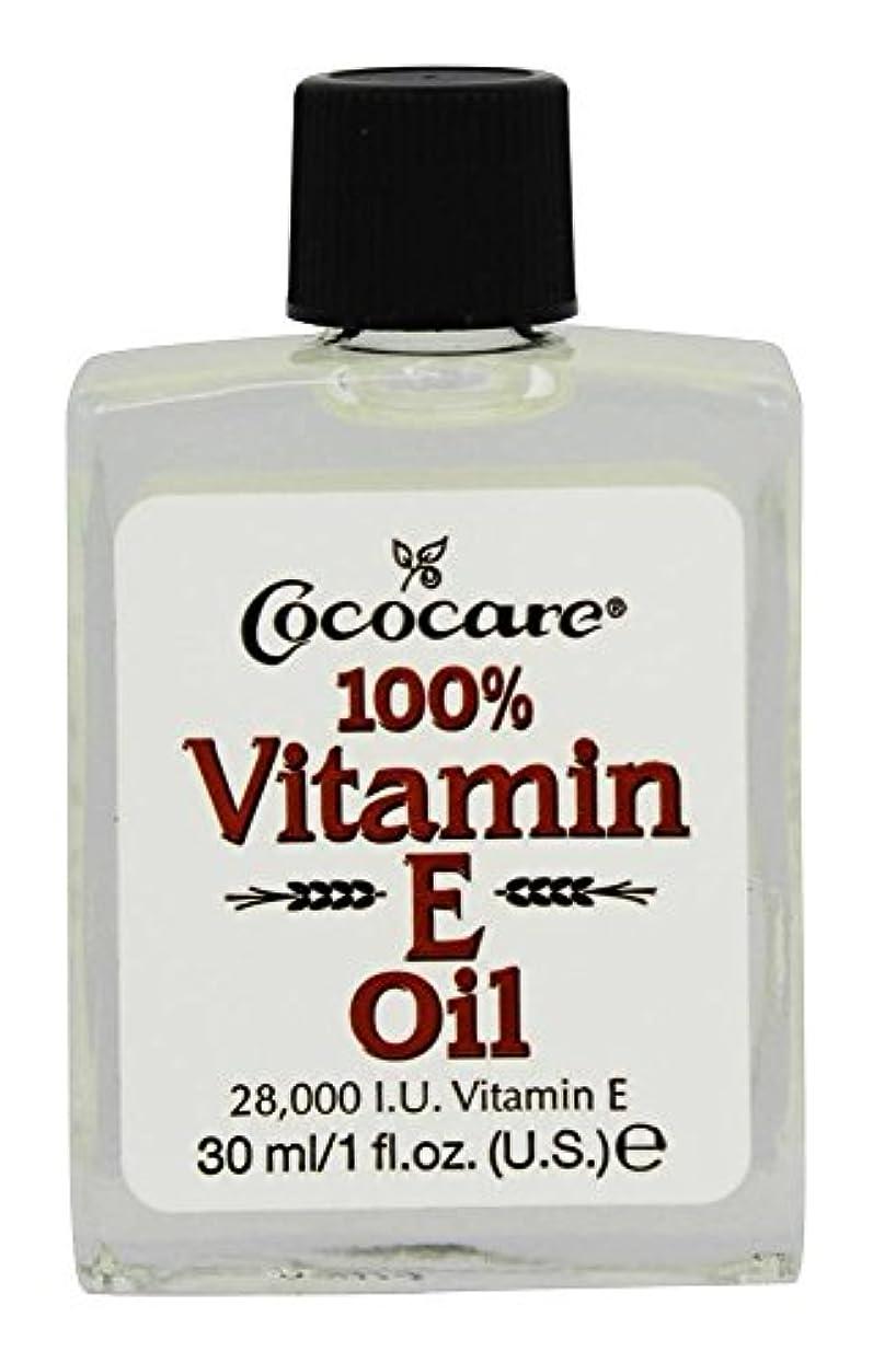 包括的個人的に愛人Cococare - 100オイル%のビタミンE 28000 IU - 1 オンス [並行輸入品]