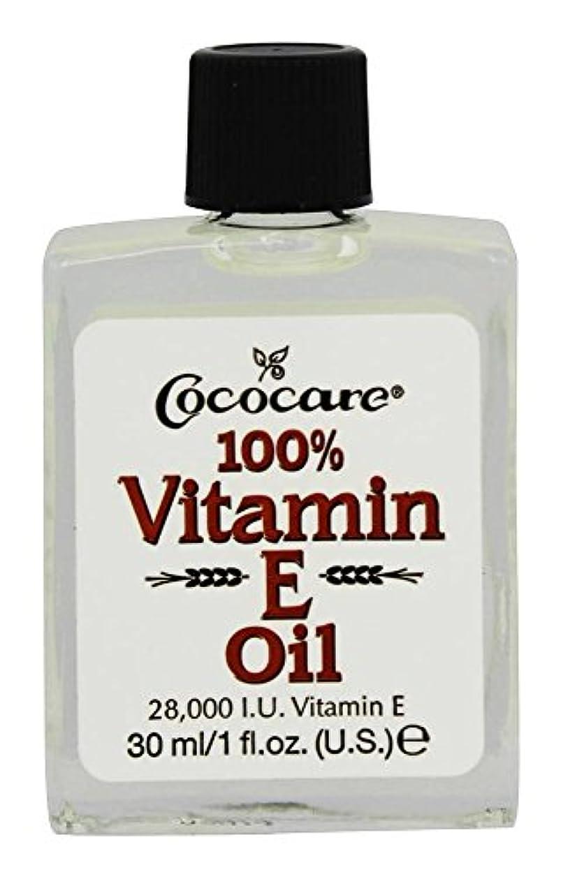 自発的ローマ人再発するCococare - 100オイル%のビタミンE 28000 IU - 1 オンス [並行輸入品]