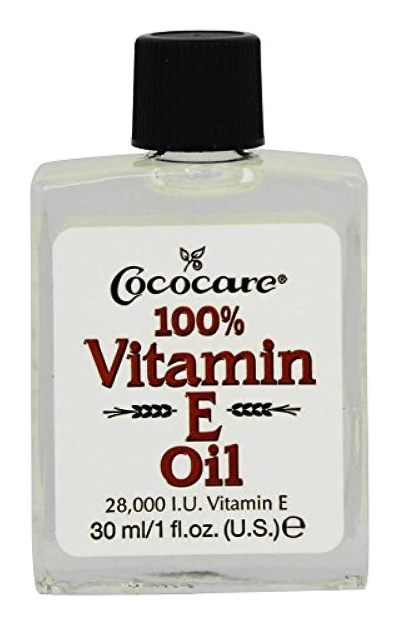 メッシュドループドラフトCococare - 100オイル%のビタミンE 28000 IU - 1 オンス [並行輸入品]