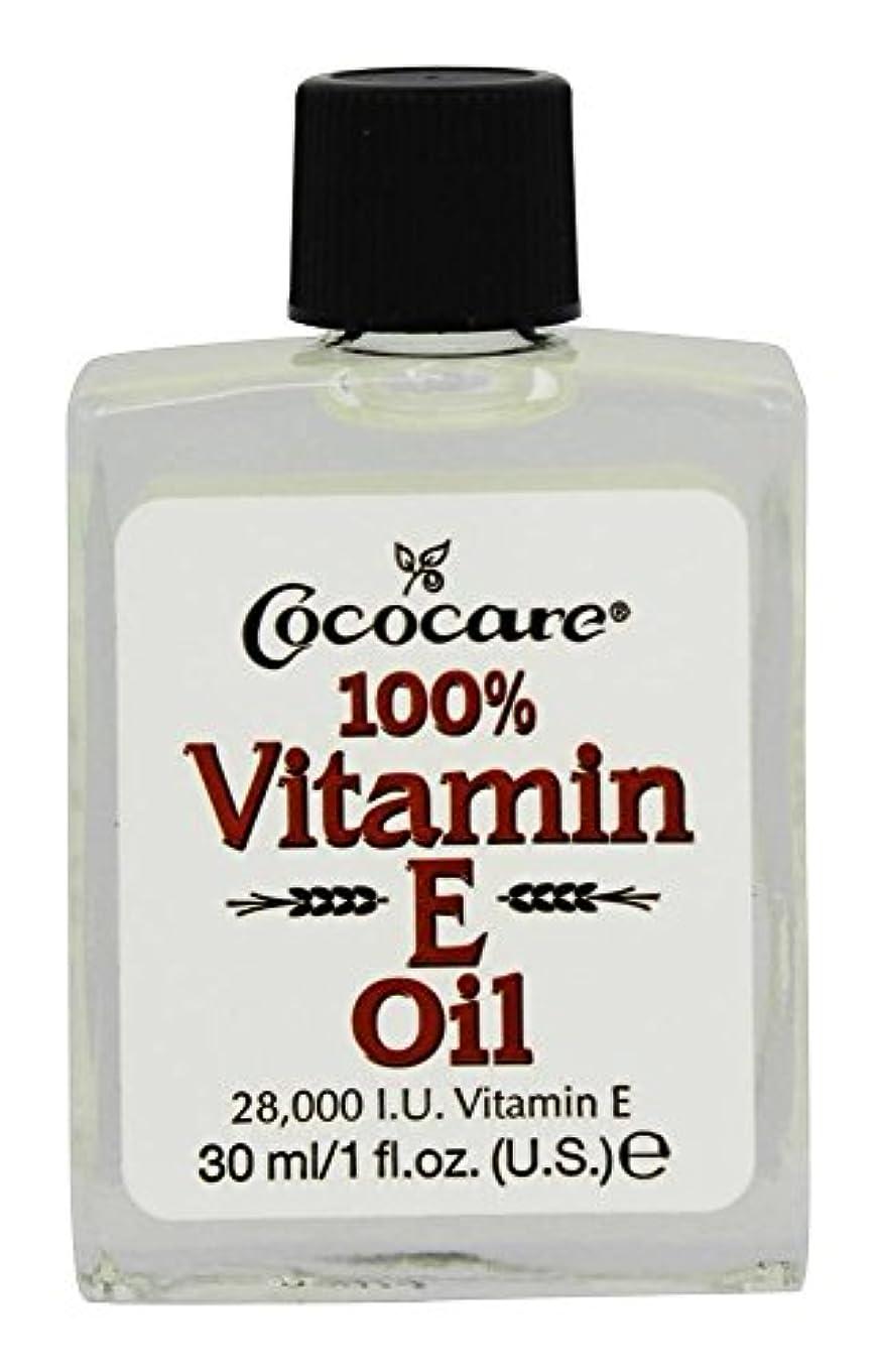 仲間、同僚振り向く抑圧するCococare - 100オイル%のビタミンE 28000 IU - 1 オンス [並行輸入品]