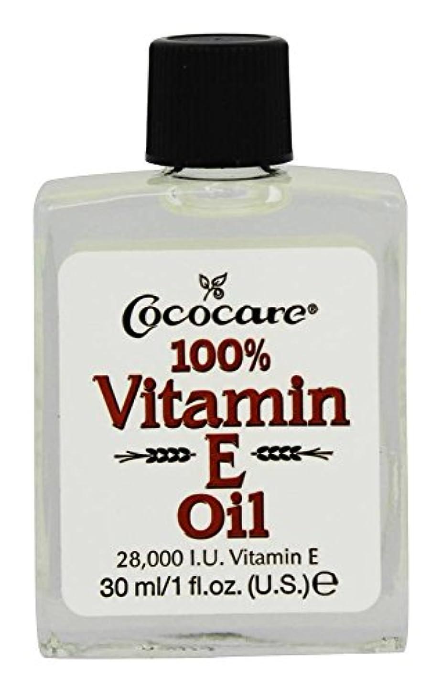 血まみれ完了聖なるCococare - 100オイル%のビタミンE 28000 IU - 1 オンス [並行輸入品]