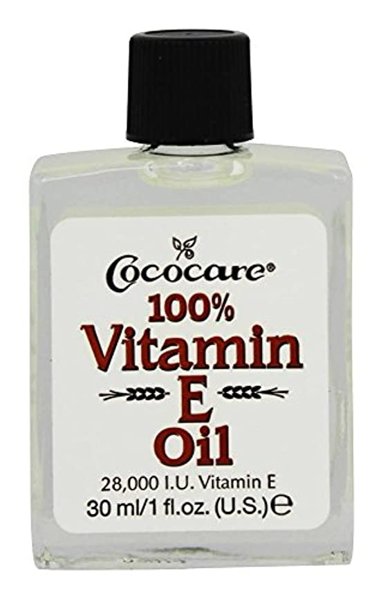 普通の遺伝子役に立つCococare - 100オイル%のビタミンE 28000 IU - 1 オンス [並行輸入品]