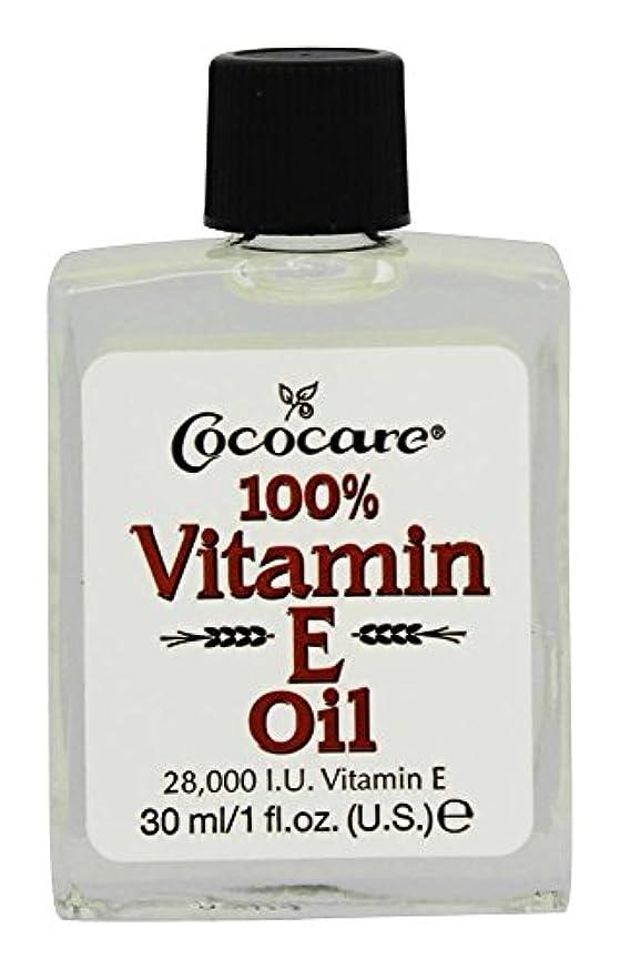 腹部エキゾチック秀でるCococare - 100オイル%のビタミンE 28000 IU - 1 オンス [並行輸入品]