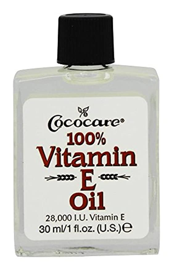 免疫栄光適応するCococare - 100オイル%のビタミンE 28000 IU - 1 オンス [並行輸入品]