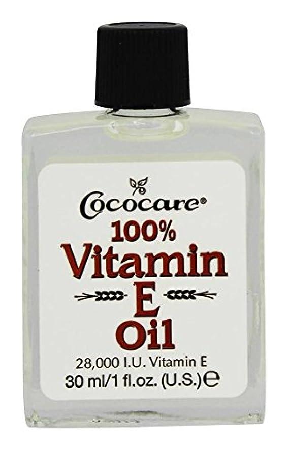 枢機卿探す環境に優しいCococare - 100オイル%のビタミンE 28000 IU - 1 オンス [並行輸入品]