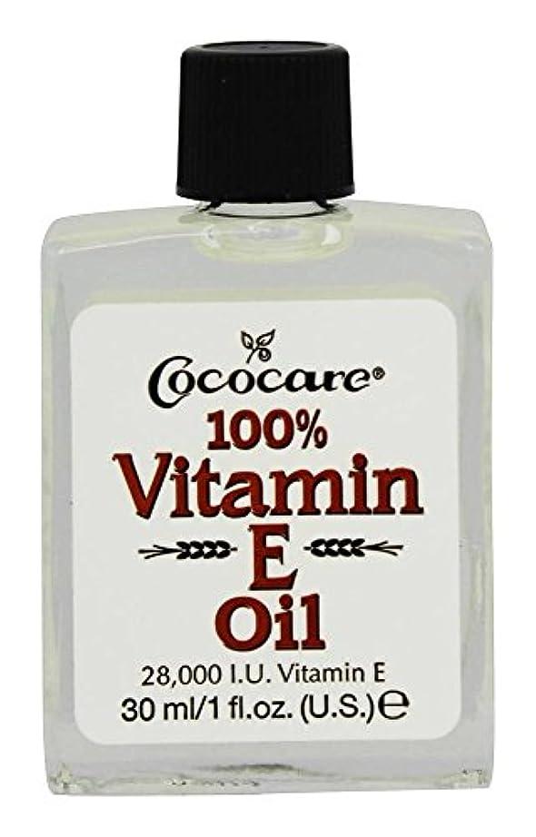 キャベツ船員周りCococare - 100オイル%のビタミンE 28000 IU - 1 オンス [並行輸入品]