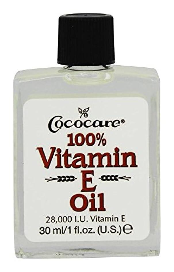 泣き叫ぶ協力的時間とともにCococare - 100オイル%のビタミンE 28000 IU - 1 オンス [並行輸入品]