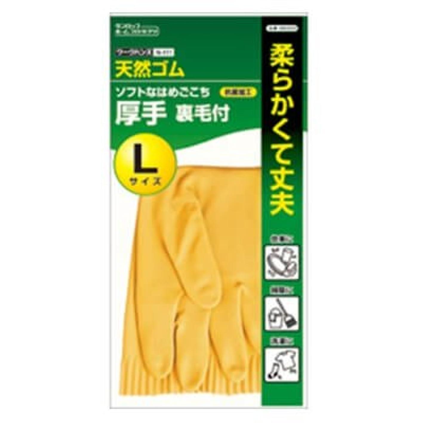 レンド適格東【ケース販売】 ダンロップ ワークハンズ N-111 天然ゴム厚手 L オレンジ (10双×12袋)