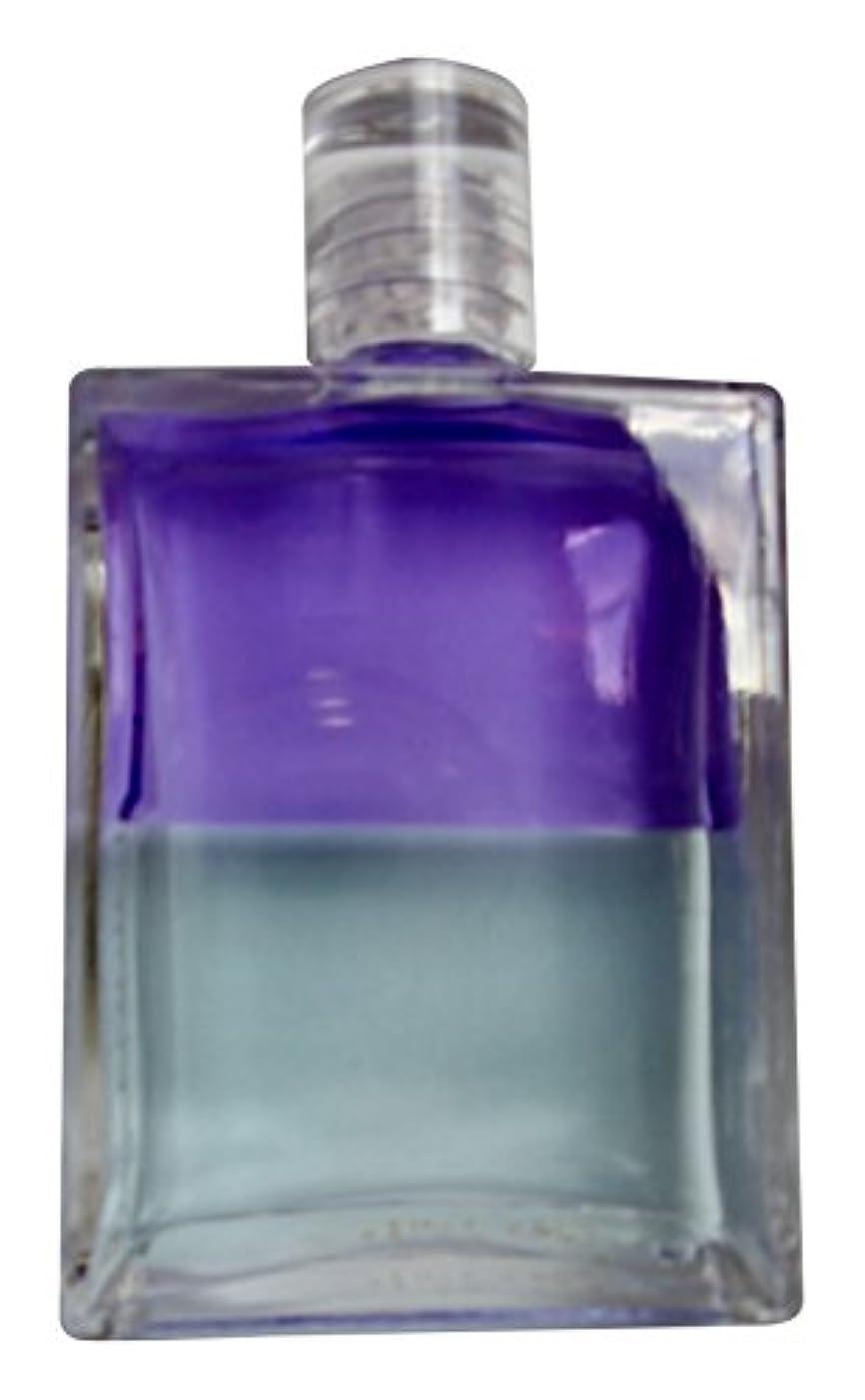 ビルネット石鹸B44守護天使 オーラーソーマ イクイリブリアムボトル