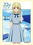 きゃらスリーブコレクション マットシリーズ ナナブンノニジュウニ 藤間桜(No.MT799)
