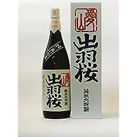 【数量限定品】出羽桜酒造「出羽桜 愛山 純米大吟醸」1800ml(山形)