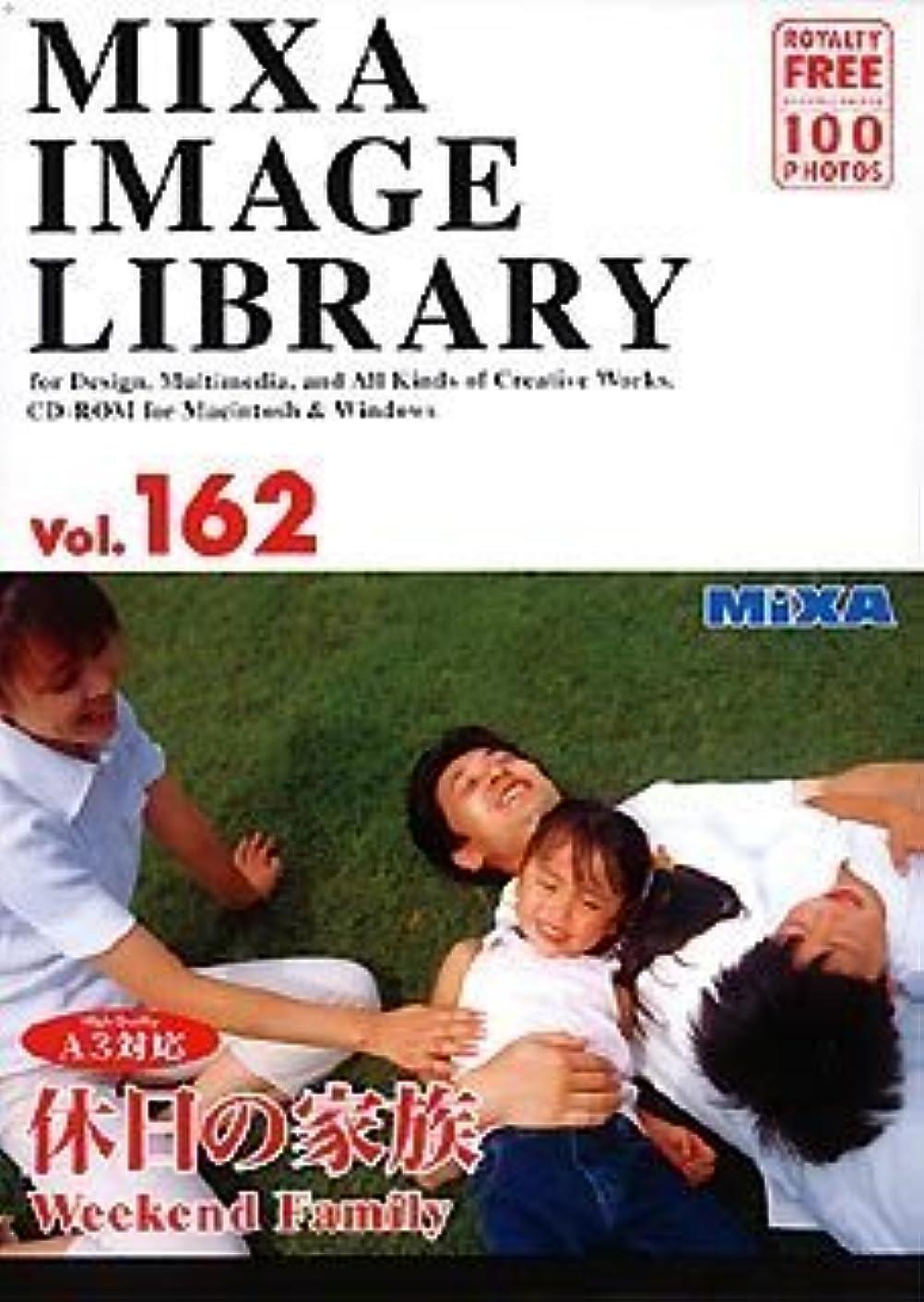 特徴ホステストランクライブラリMIXA IMAGE LIBRARY Vol.162 休日の家族