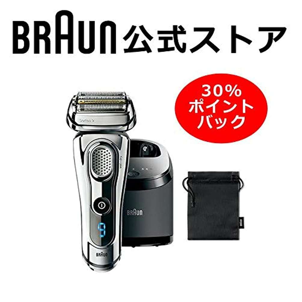 非武装化ストレスシプリーBRAUN (ブラウン) メンズ 電気シェーバー シリーズ9 9295cc-P 付属品 (洗浄器 シェーバーケース アクセサリーバッグ) お風呂剃り対応 5つのカットシステムが1度でヒゲを剃りきる