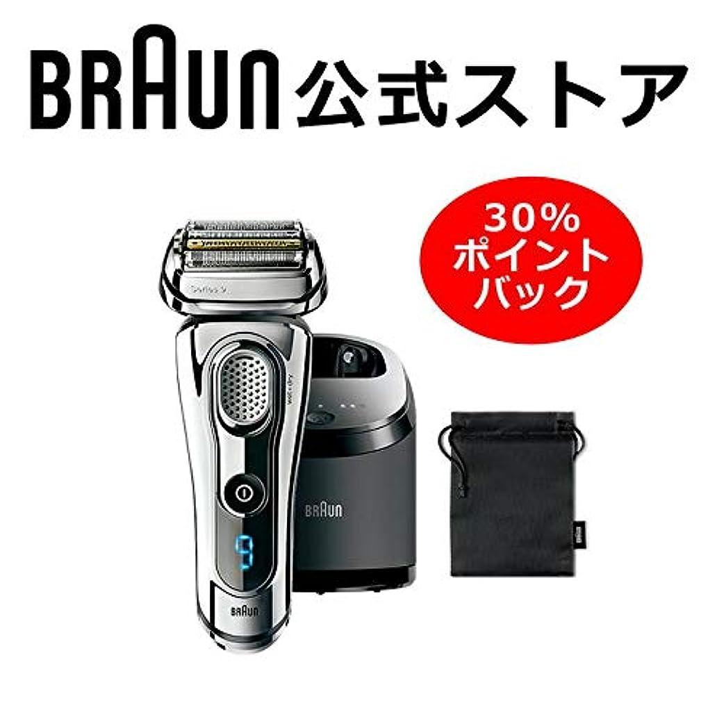 乗算腫瘍また明日ねBRAUN (ブラウン) メンズ 電気シェーバー シリーズ9 9295cc-P 付属品 (洗浄器 シェーバーケース アクセサリーバッグ) お風呂剃り対応 5つのカットシステムが1度でヒゲを剃りきる