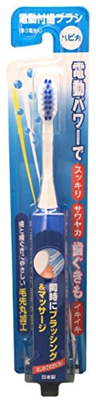 影レイ勧めるミニマム 電動付歯ブラシ ハピカ ブルー 毛の硬さ:やわらかめ DB-3B(BP)