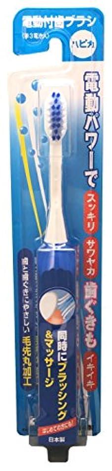 くすぐったい全部バイオレットミニマム 電動付歯ブラシ ハピカ ブルー 毛の硬さ:やわらかめ DB-3B(BP)