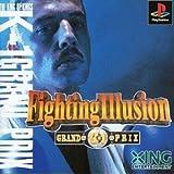 Fighting Illusion K-1グランプリ