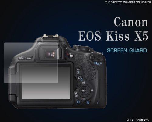 PLATA Canon EOS Kiss X5 フィルム 保...