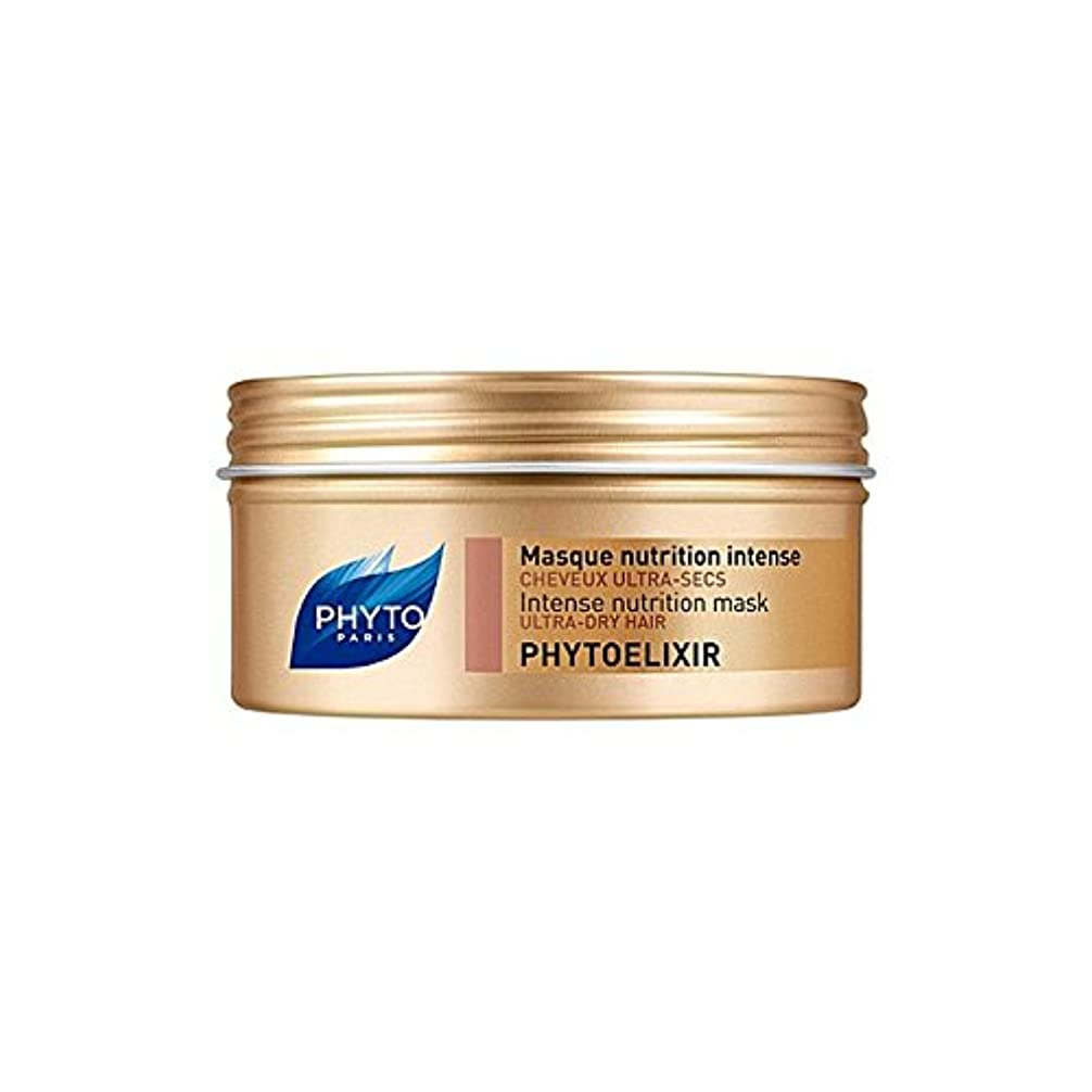 純粋にバックアップ謎Phyto Phytoelixir Intense Nutrition Mask - フィトの強烈な栄養マスク [並行輸入品]