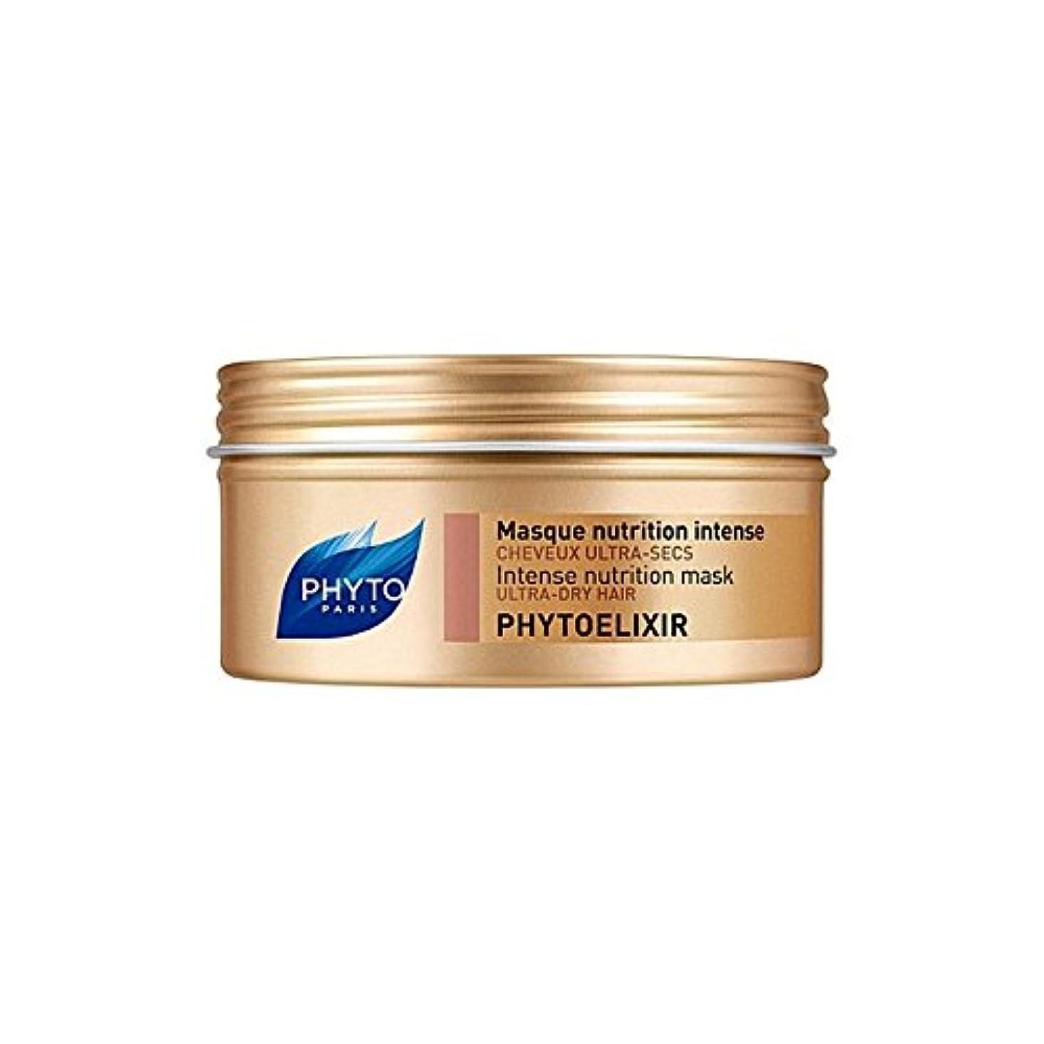 経過撤回する不完全なフィトの強烈な栄養マスク x4 - Phyto Phytoelixir Intense Nutrition Mask (Pack of 4) [並行輸入品]