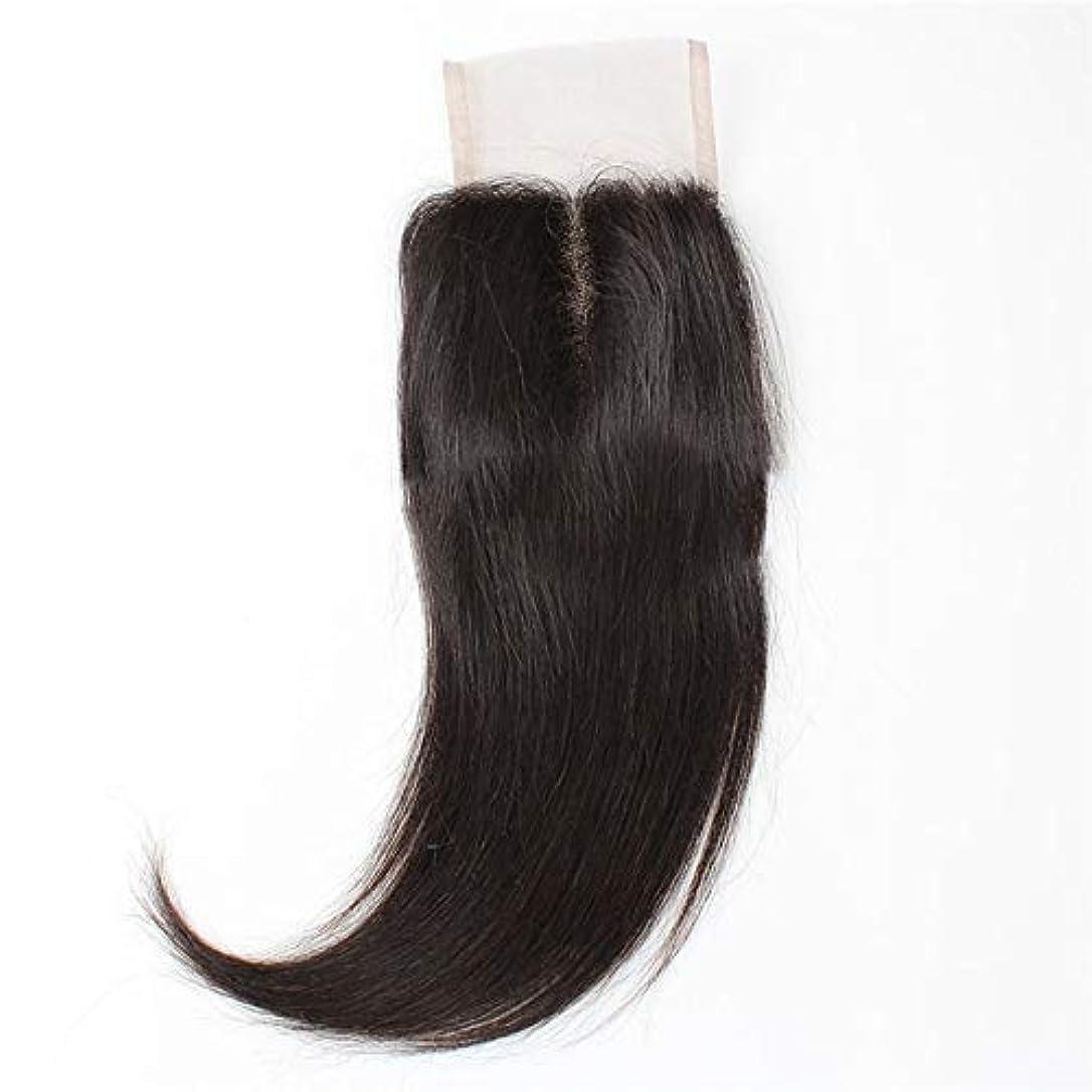 感染するアルバニー文芸WASAIO ブラジルの髪の総レースの正面閉鎖原油人間シルキーストレート拡張バンドル中部ナチュラルブラック (色 : 黒, サイズ : 10 inch)