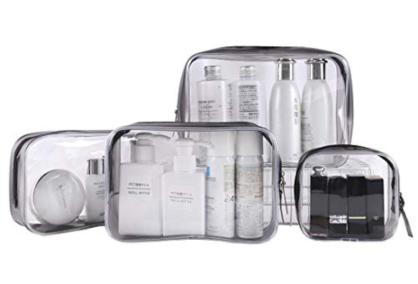 換気小包気まぐれな4個のクリアトイレタリーバッグ、キャリーポーチ防水PVCメイクアップバッグジップ化粧品オーガナイザー旅行用ビジネスケース男性と女性用バスルーム