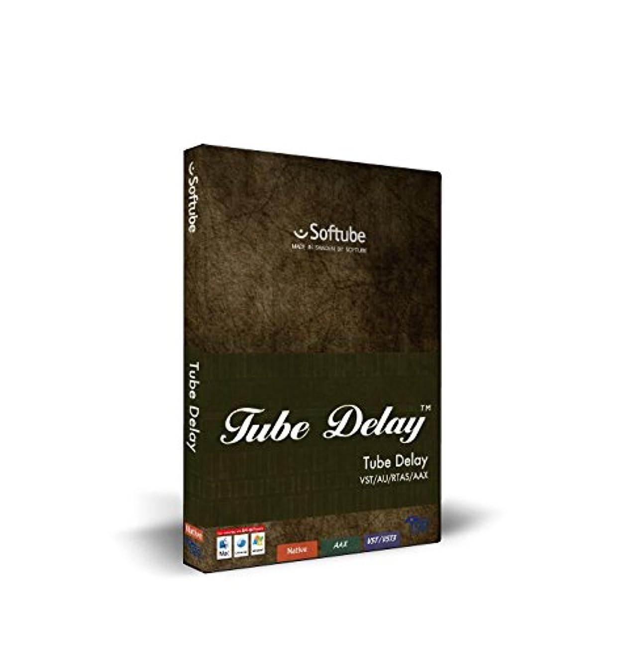 ドライ廃止冗長Softube プラグインソフトウェア Tube Delay (Native)