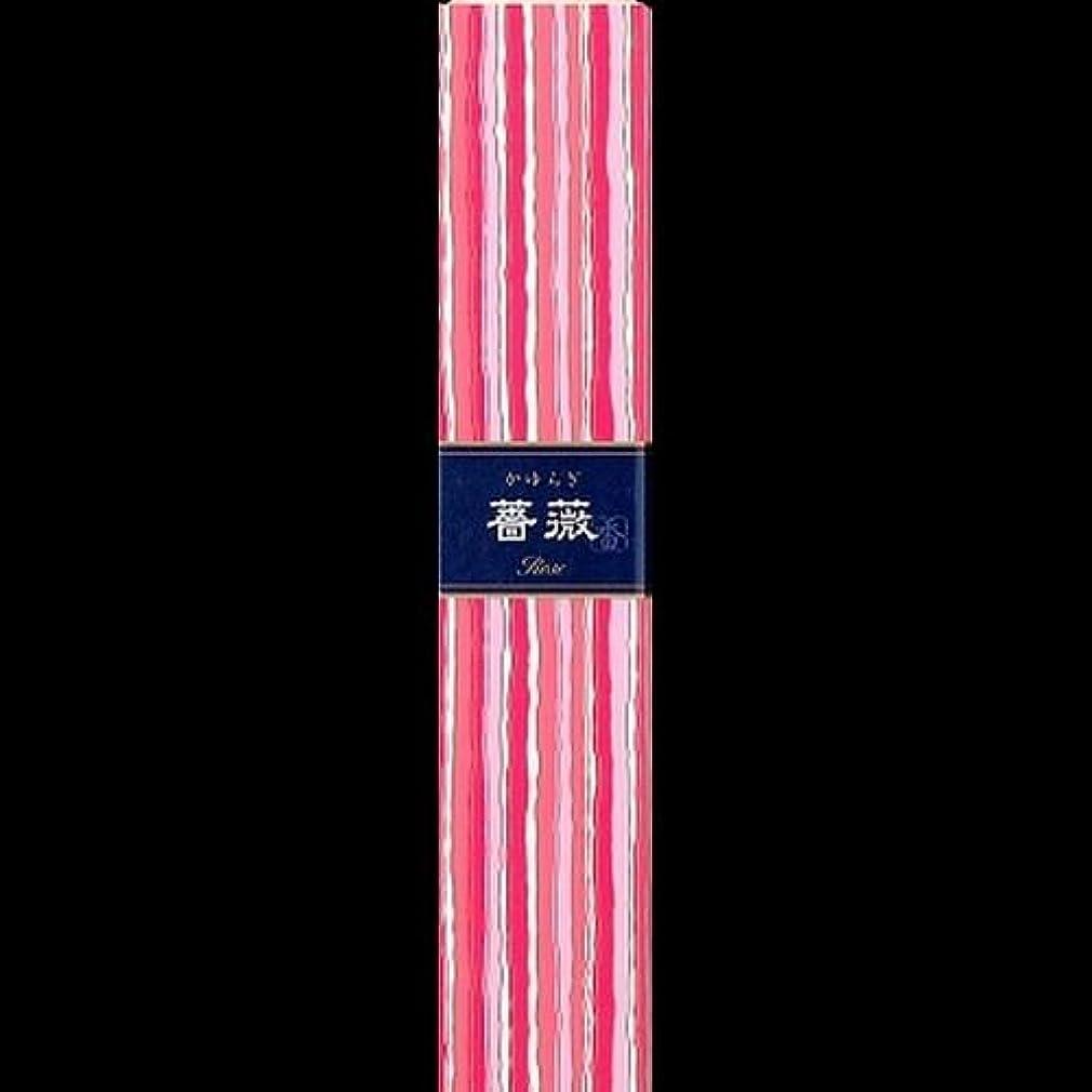 知恵年次しなやかな【まとめ買い】日本香堂 かゆらぎスティック 薔薇 ×2セット