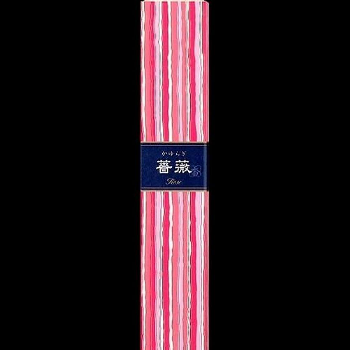 小切手幹大陸【まとめ買い】日本香堂 かゆらぎスティック 薔薇 ×2セット
