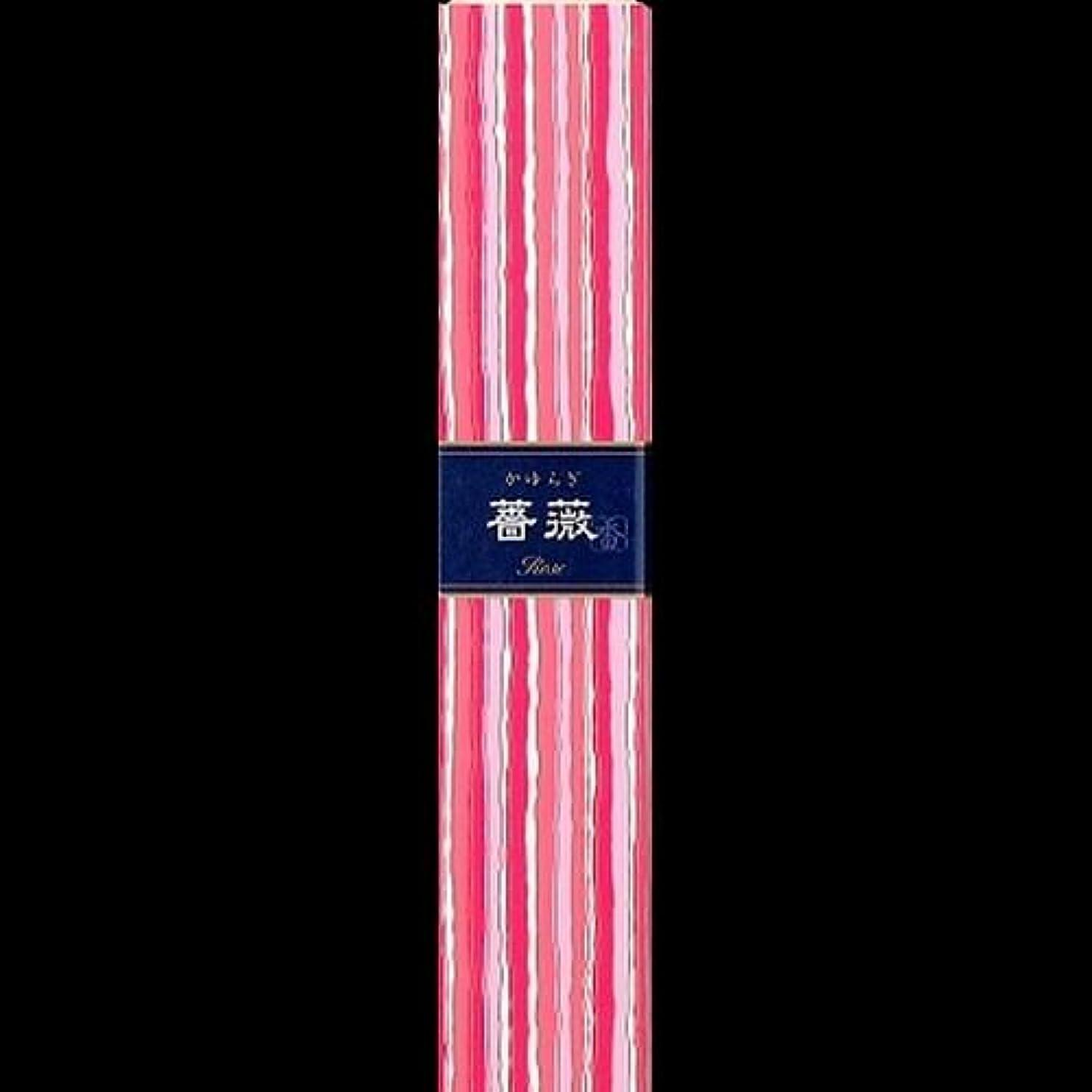 穴不良虫を数える【まとめ買い】日本香堂 かゆらぎスティック 薔薇 ×2セット
