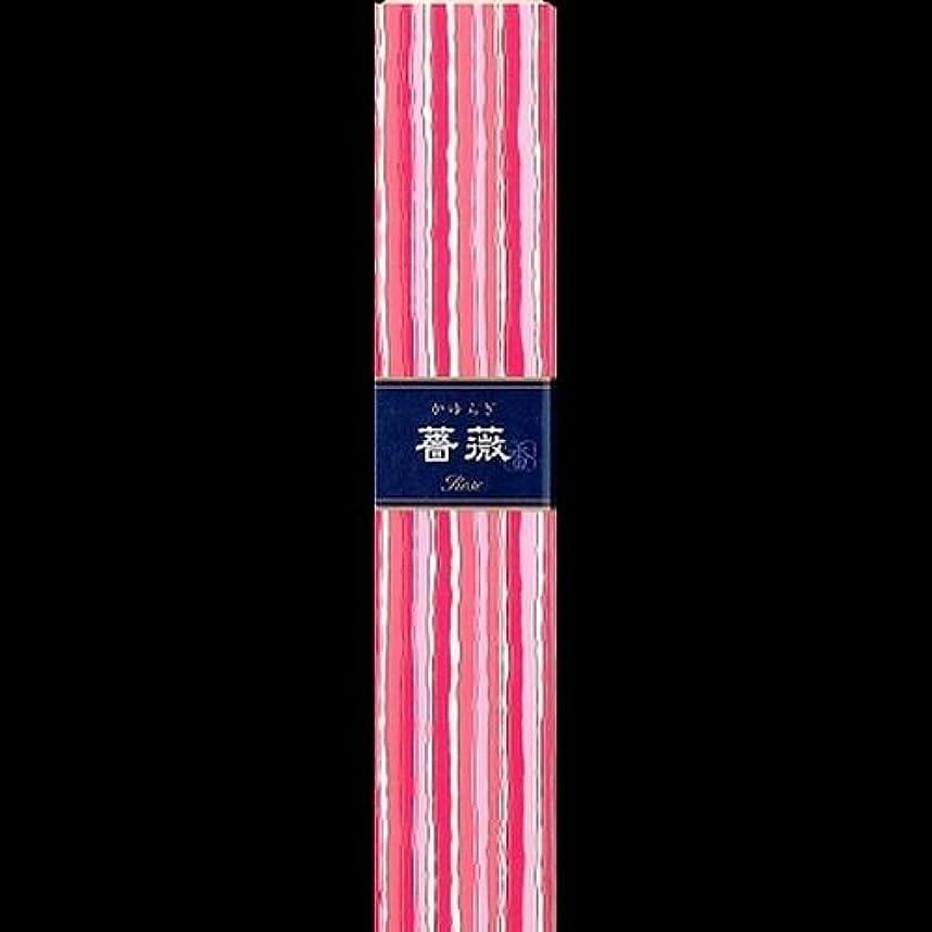ぜいたく染料アコード【まとめ買い】日本香堂 かゆらぎスティック 薔薇 ×2セット