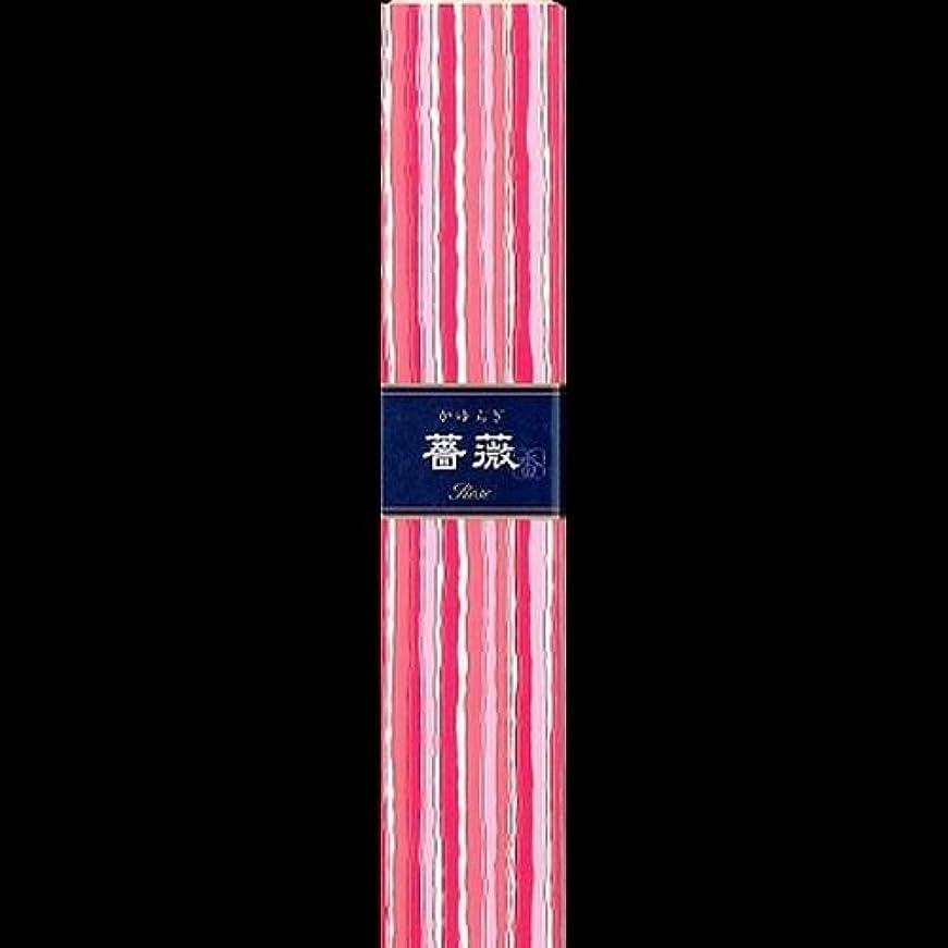 うめきストラップパスタ【まとめ買い】日本香堂 かゆらぎスティック 薔薇 ×2セット