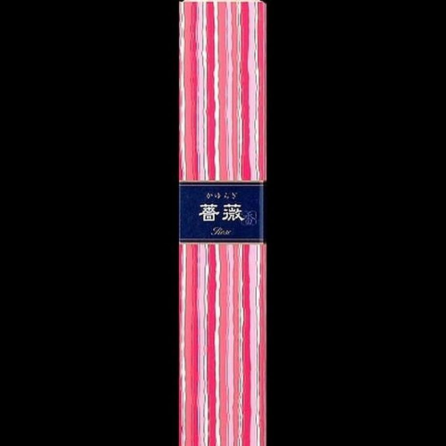 軍艦応答オリエンテーション【まとめ買い】日本香堂 かゆらぎスティック 薔薇 ×2セット